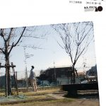 工藤俊作プロデュースプロジェクトKUTO-10 第10回公演「後ろ前の子供」演出担当
